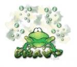 bravo la grenouille.jpg